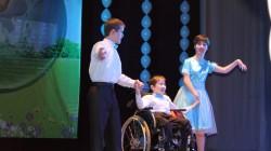 Çerkesk'te Dünya Engelliler Günü programı
