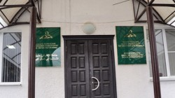 """""""İslam Merkezi binasından gönüllü olarak vazgeçtik"""""""