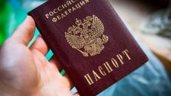 "KAFFED'den Kokov'a ""sınır dışı"" mektubu"