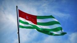 Abhaz Dernekleri Federasyonu'ndan basın açıklaması