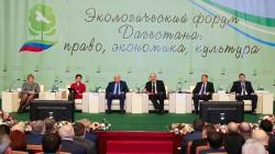 Dağıstan'da ekoloji forumu