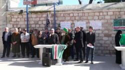 Fatih Camisi'nde Çeçen-İnguş Sürgünü programı