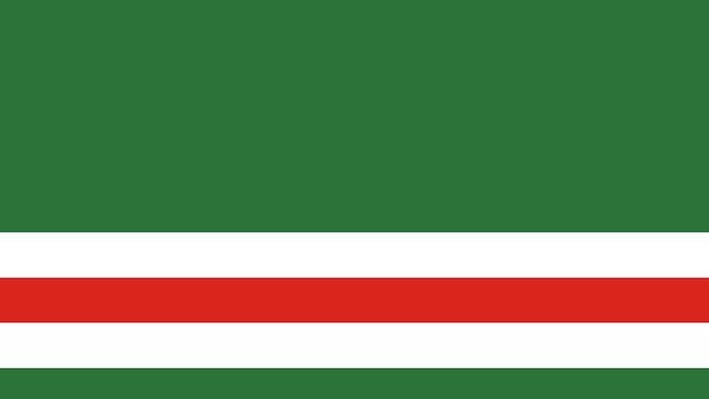 ickerya-bayragi