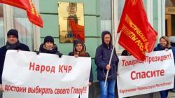Moskova'daki eylemde Karaçay-Çerkes'de referandum istendi