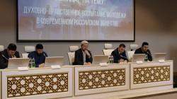 İnguş gençlere Moskova'da dini eğitim