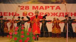 """Kabardey-Balkar'da """"Yeniden Doğuş Günü"""" kutlamaları"""