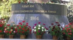 Nalçik'te Kafkasya sürgünü anıtına saldırı