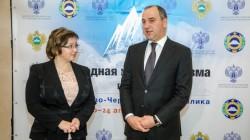 Karaçay-Çerkes'de Kafkasya Turizm Haftası