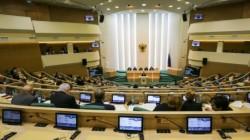 Rusya Federasyon Konseyi'nde Adıgey Günleri