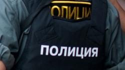 Kafkasya'da polis karakolu basıldı