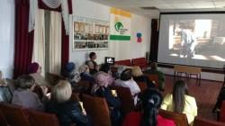 Çerkesk'te görme engelliler için sinema açıldı