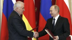 Güney Osetya başkanı Rusya'ya bağlanmakta kararlı