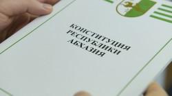 Abhazya'da Anayasa Mahkemesi kurulacak