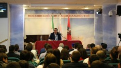 İnguşetya başkanı Moskova'da gençlerle görüştü