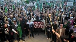 Çerkesler 'Büyük Sürgün'ün yıl dönümünde Rus konsolosluğunda