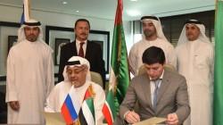 """Kadirov hükümeti ve """"Halife Vakfı"""" arasında anlaşma"""