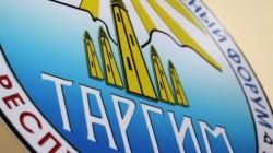 """İnguşetya'da """"Targim-2016"""" gençlik forumu"""