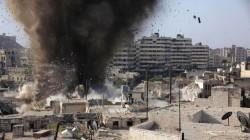Halep Çerkesleri için yardım çağrısı
