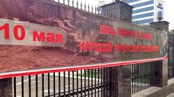 Çeçenya'da 10 Mayıs Anma ve Yas Günü