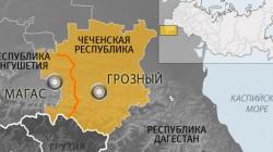 Çeçenistan-İnguşetya Sınır Çatışması