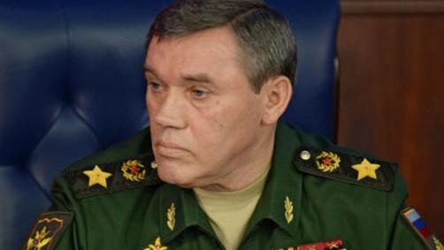 rus-general