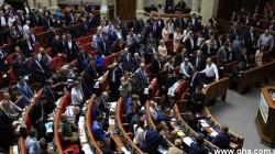 Ukrayna Parlamentosu'ndan, Kırım Tatar özerkliğine destek