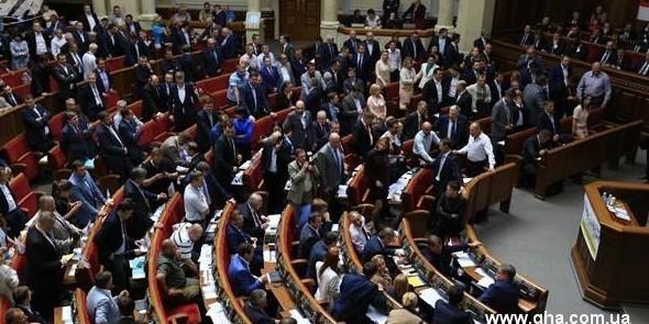 ukrayna-parlamentosu