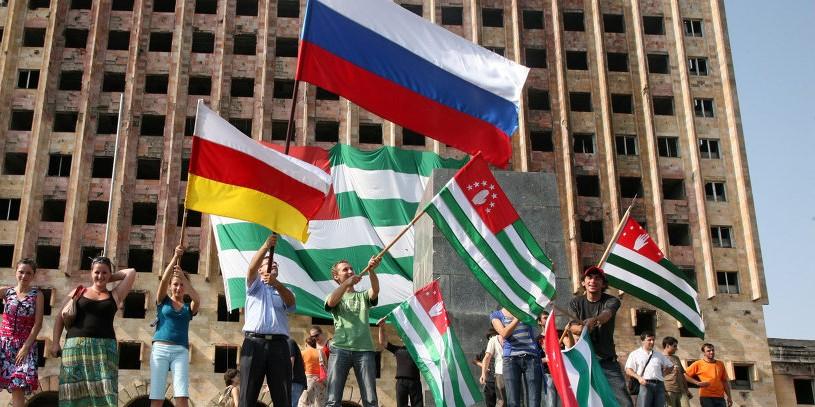 rus-abhaz-bayraklari
