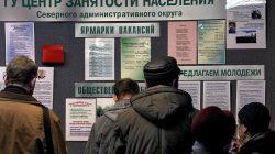 Kafkasya'da işsizlik oranları her geçen gün artıyor