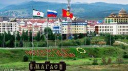 İnguşetya mahkemesi İnguşetya ve Çeçenya arasındaki sınır anlaşmasını reddetti