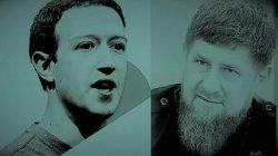 Sosyal medya savaşlarında son durum: Zuckerberg 1 Kadirov 0