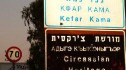 İsrail'deki Çerkesler belediye başkanını seçti