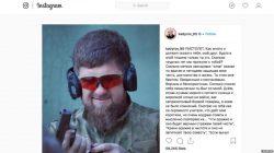 Instagram Kadirov ile oynuyor