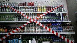 Alkol tüketiminin en düşük olduğu bölge Kafkasya