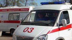 Nalçik'te polise saldırı