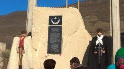 Dağıstan'da Türk askerleri için açılan anıttan Türk adı silindi
