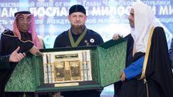 """Ramzan Kadirov """"İslam Kahramanı"""" unvanı aldı"""
