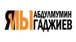 Gajiyev'i destekleyen gazeteci gözaltına alındı