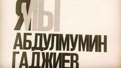 Kafkasya'daki tutuklamalar ne anlama geliyor