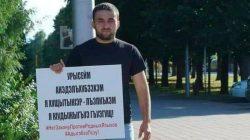 Martin Koçesko uyuşturucu bulundurduğu iddiasıyla tutuklandı