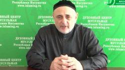 Martazanov İnguşetya Müftüsü oldu