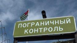 Abhazyalı öğrenciler Gürcistan'a sınavsız kabul edilecek