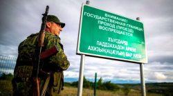 Güney Osetya'dan Tiflis'e: Polis kontrol inşasını derhal durdurun