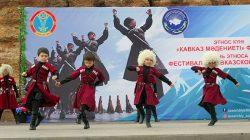 Kazakistan'da Kafkas Kültürü Festivali