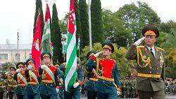 Gürcistan'dan tepki: Rusya'nın Abhazya ordusuna verdiği destek yasa dışıdır