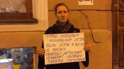 Petersburg'da tutuklu İnguş aktivistlere destek eylemi
