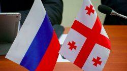 Rusya ve Gürcistan 11 yıl sonra ilk kez görüştü