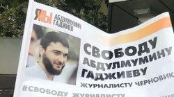 Gajiyev'in babası ifade verdi