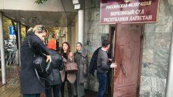 Gajiyev'in tutukluluk süresi uzatıldı