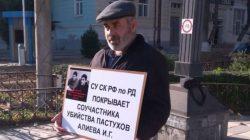 Mahaçkale'de öldürülen Gasangusenov kardeşlerin babası eylemine devam ediyor
